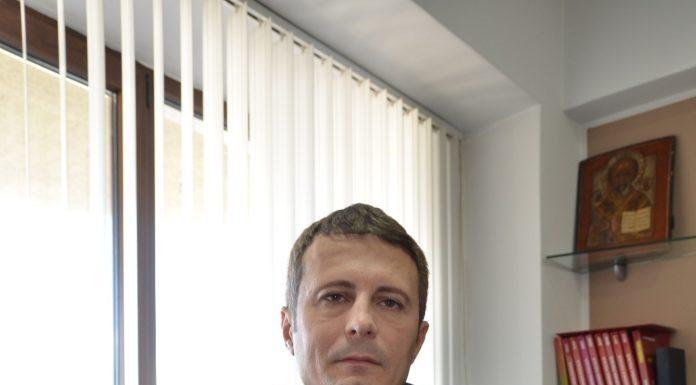 Radu-Buziernescu