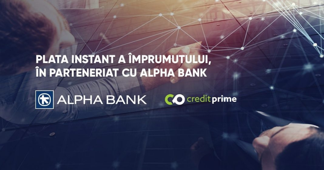 CreditPrime2