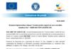 comunicat_presa_RARI-ANII-TOP-LOGISTIC