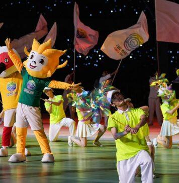 Jocuri Nationale China 2021